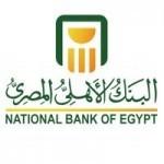 امتحان البنك الاهلي 2015