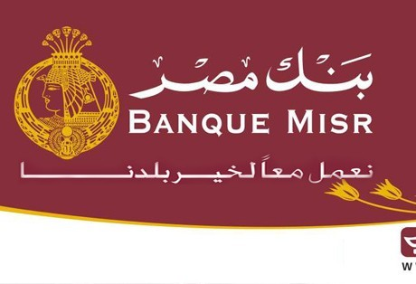 اسئلة امتحان تدريب بنك مصر