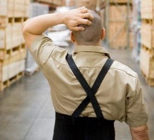 المخزون - Inventory