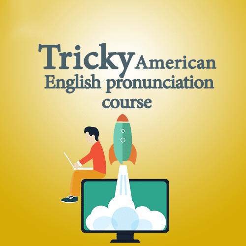 كورس كيف تنطق اللغة الإنجليزية بطلاقة English pronunciation