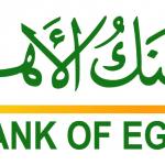 وظائف البنك الاهلي والتقديم لوظائف البك الاهلي
